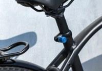 Accessories locks
